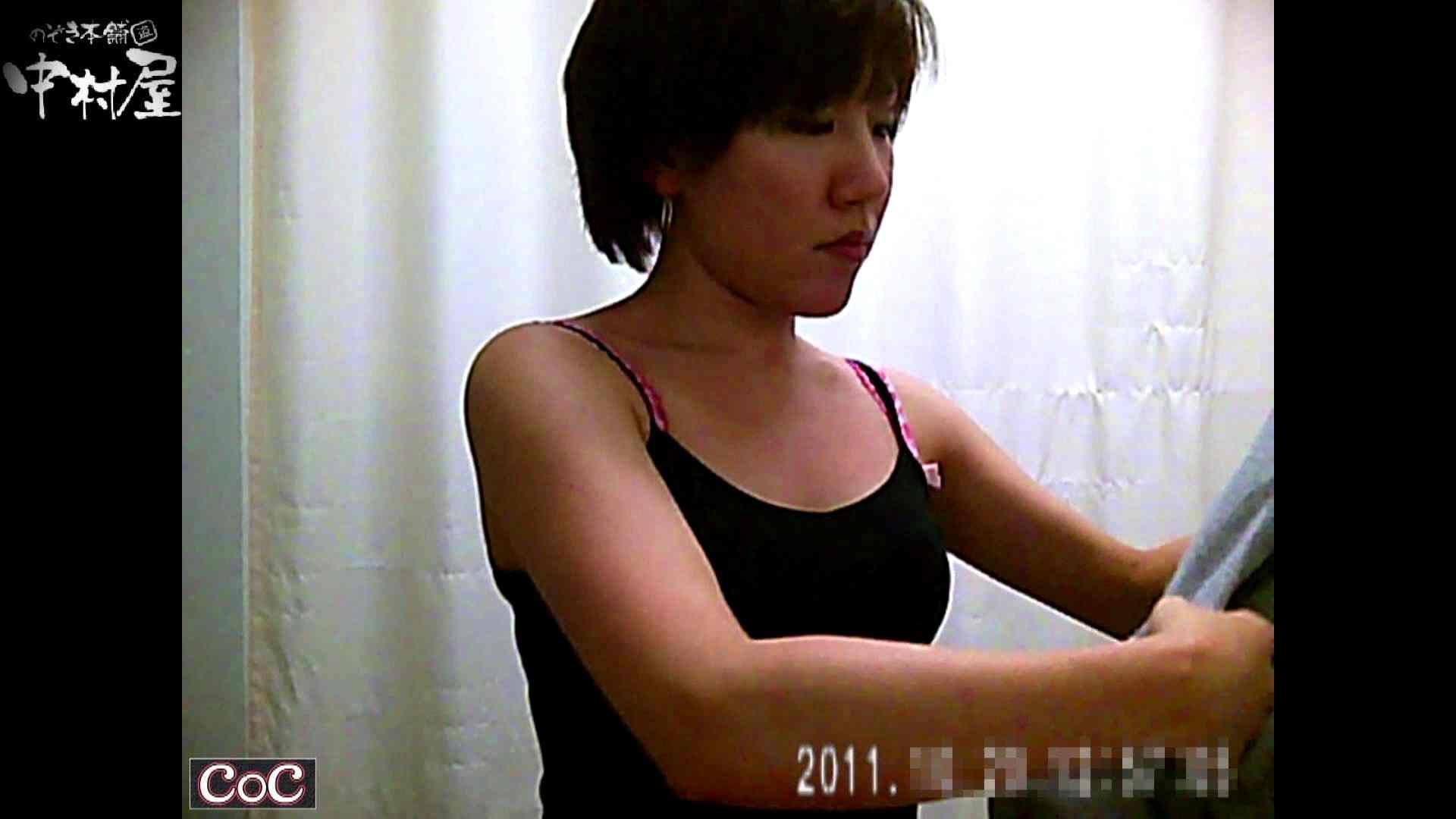 Doctor-X元医者による反抗vol.65後編 OL  101pic 26