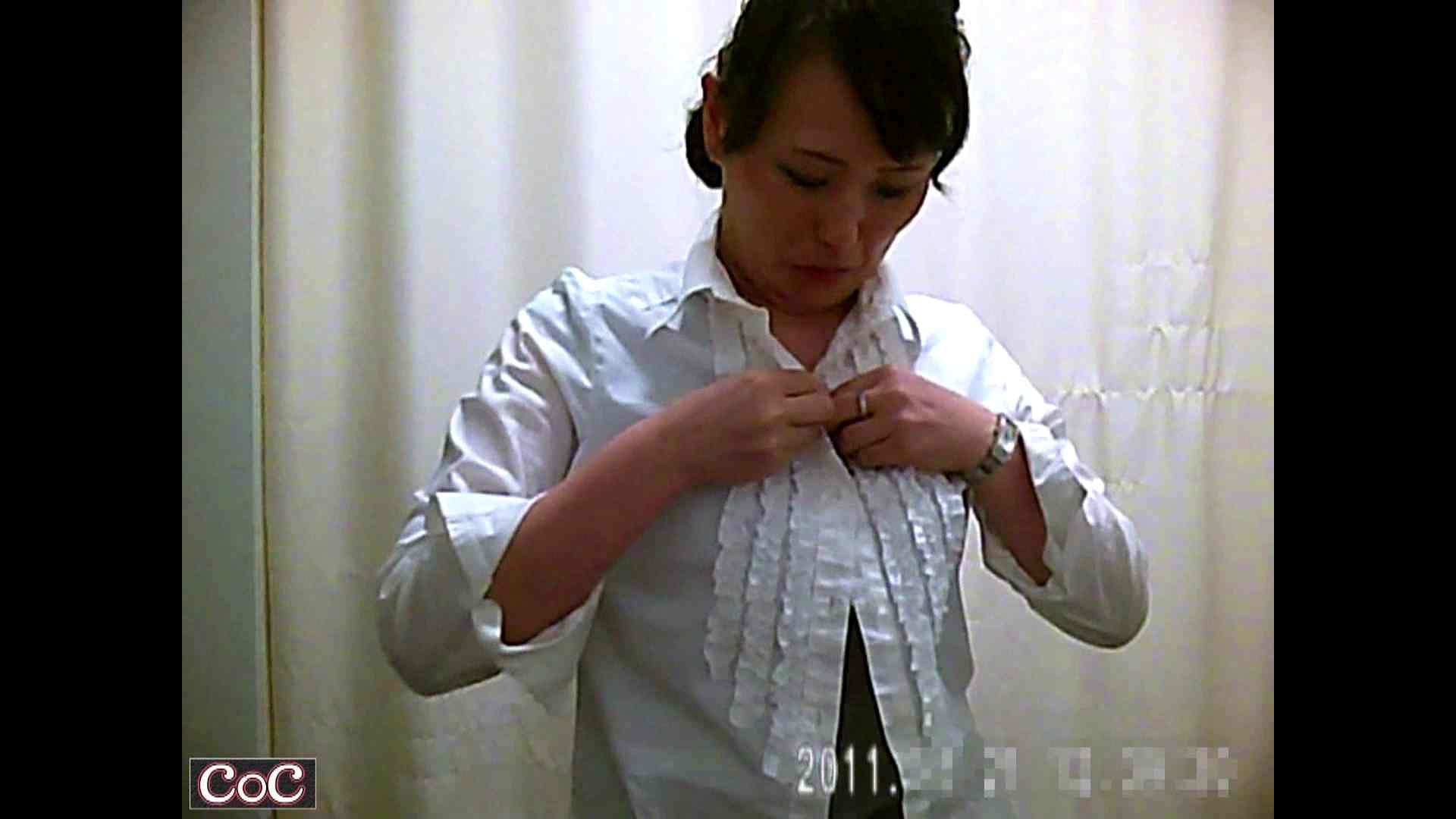 Doctor-X元医者による反抗vol.67 OL  53pic 8