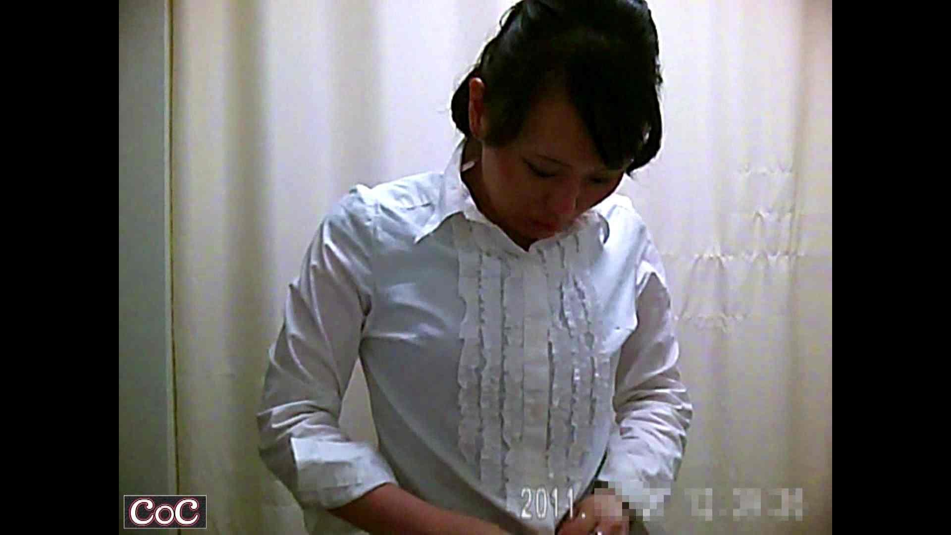 Doctor-X元医者による反抗vol.67 OL  53pic 9