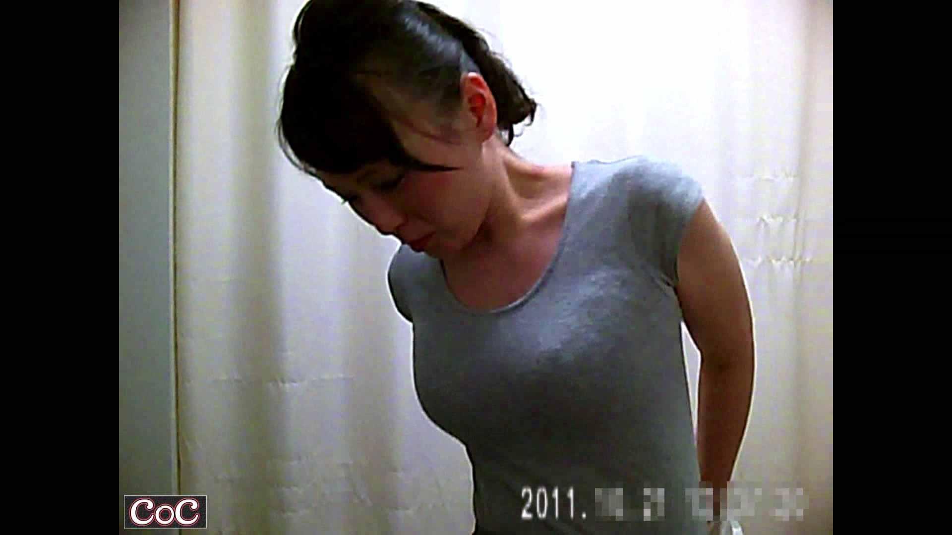 Doctor-X元医者による反抗vol.67 OL  53pic 44