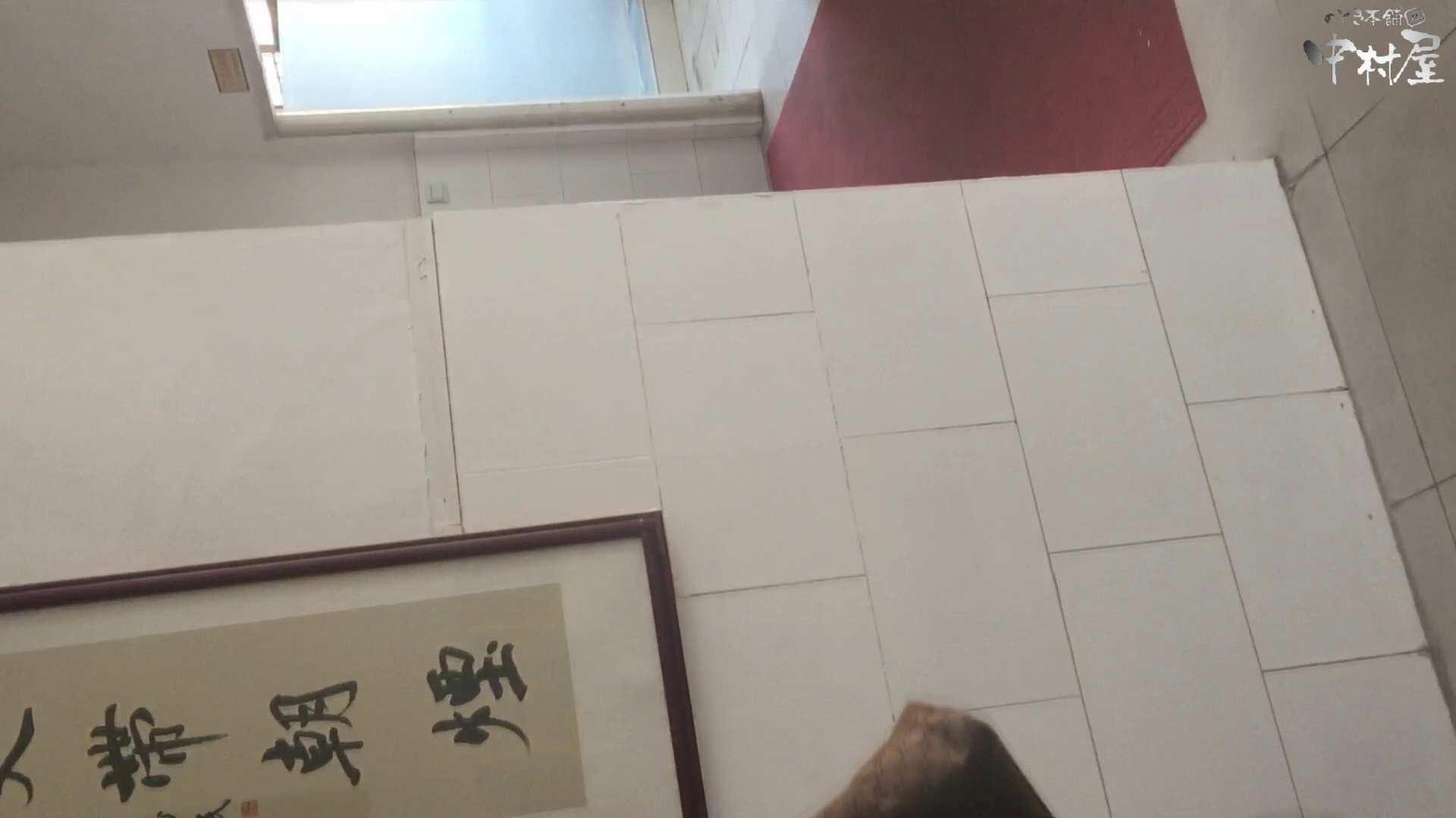 GOD HAND 芸術大学盗撮‼vol.81 盗撮  29pic 7