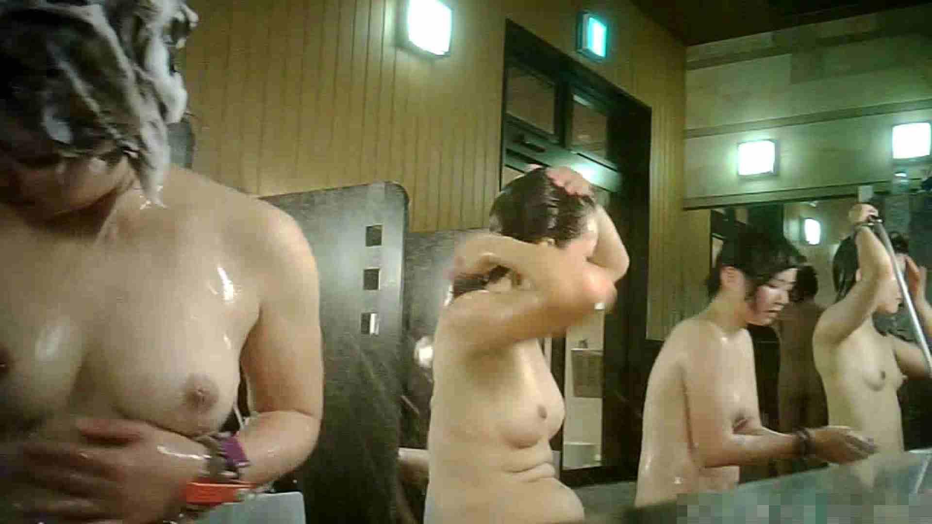 手を染めてしまった女性盗撮師の女風呂潜入記 vol.007 盗撮  68pic 32