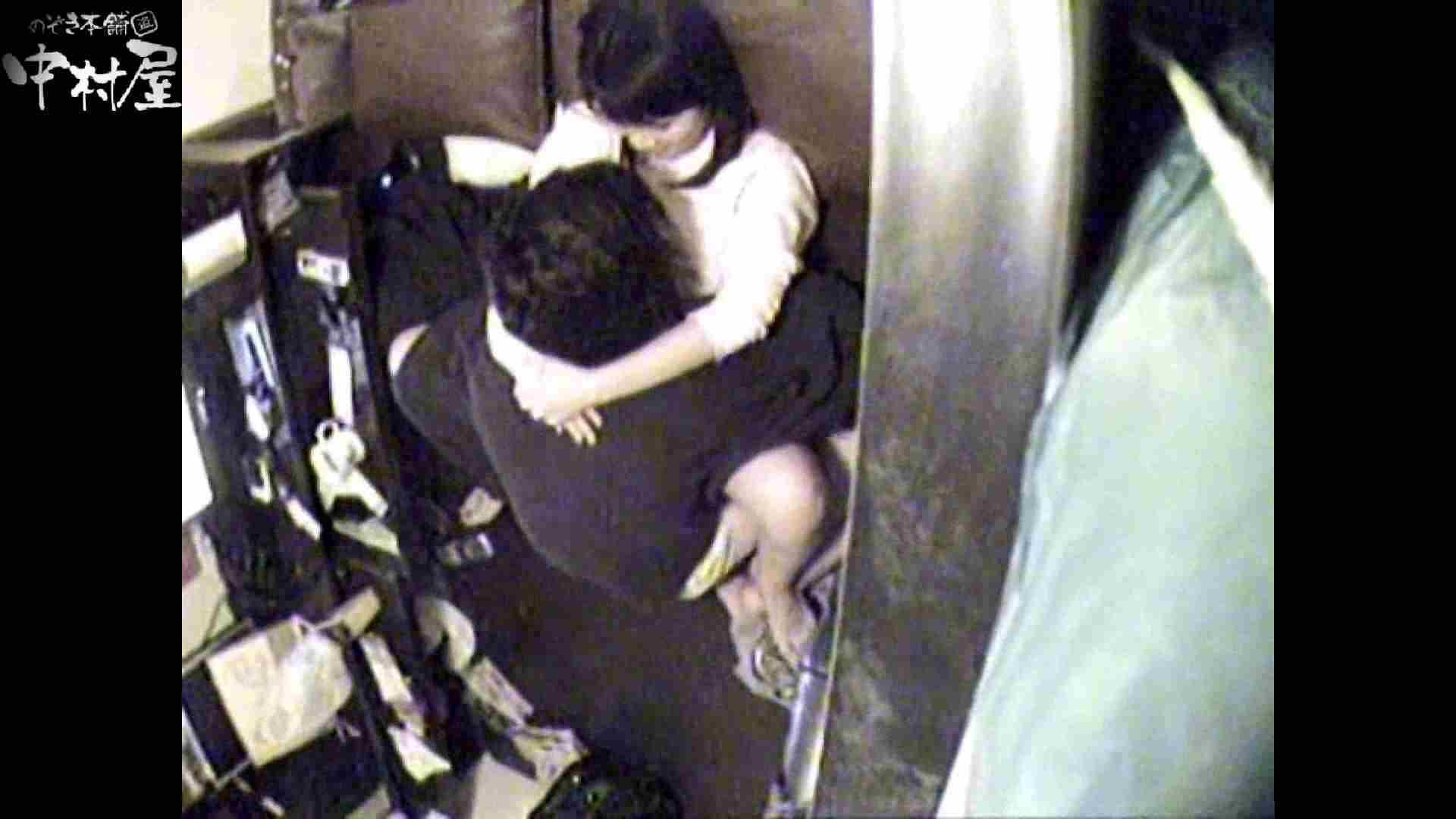 インターネットカフェの中で起こっている出来事 vol.009 卑猥  45pic 8