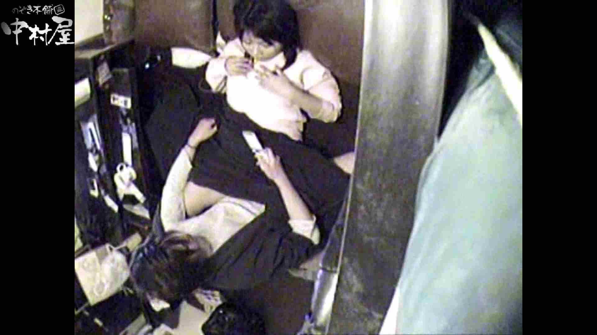 インターネットカフェの中で起こっている出来事 vol.009 卑猥  45pic 10