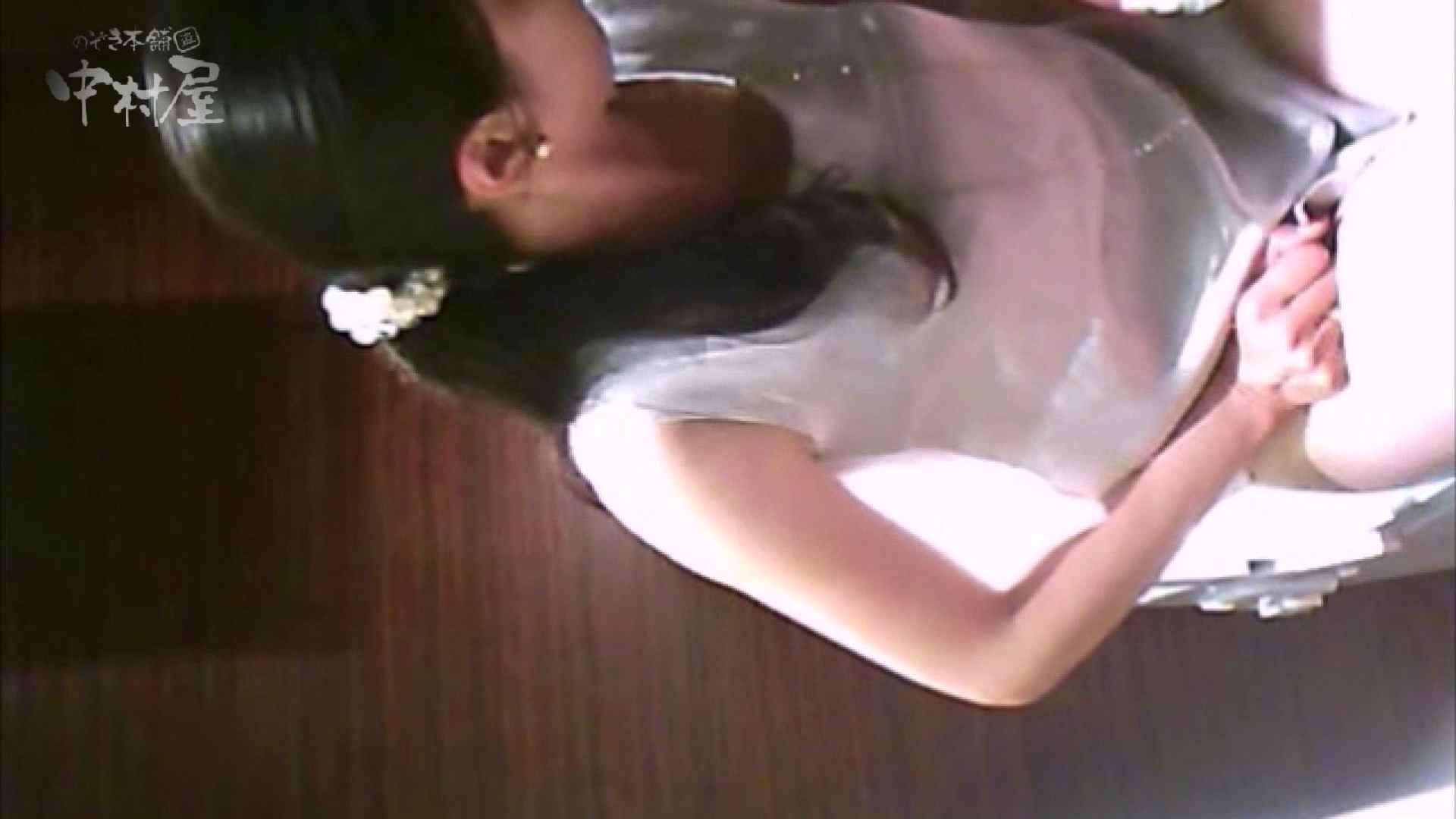 女子トイレ盗撮~某ファミレス編~vol.18 OL  61pic 42