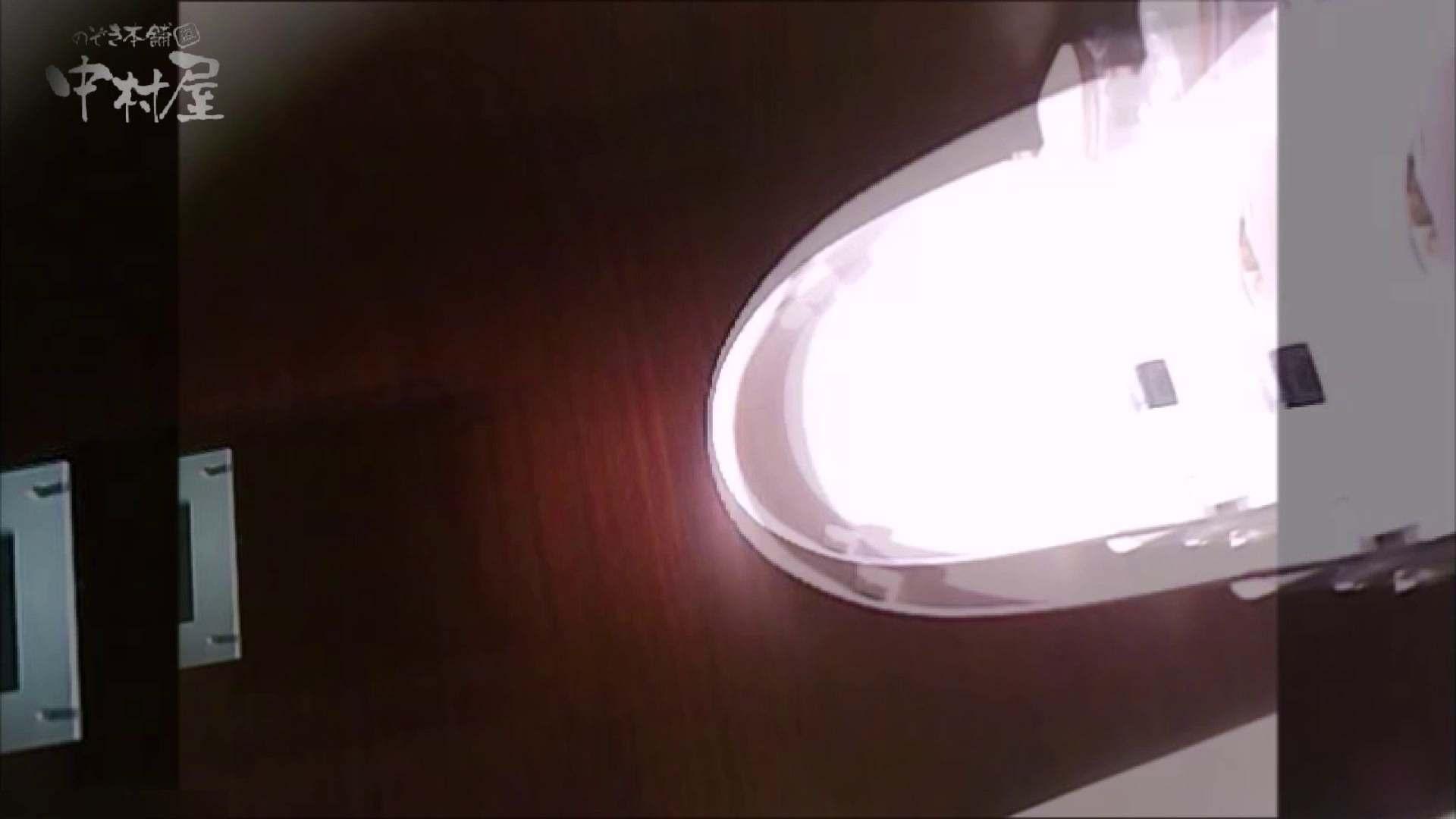女子トイレ盗撮~某ファミレス編~vol.25 盗撮  110pic 90