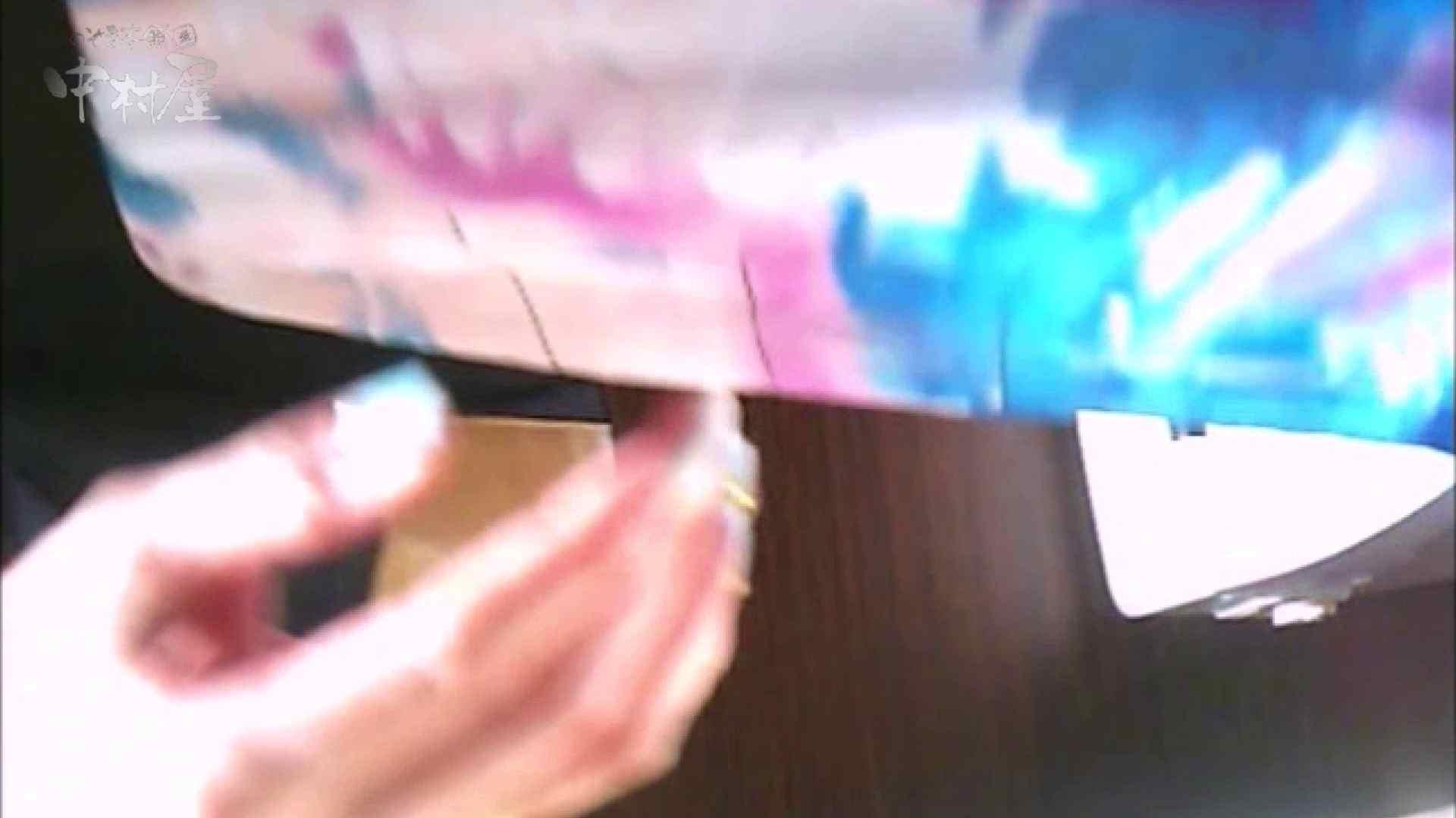 女子トイレ盗撮~某ファミレス編~vol.34 盗撮  47pic 9