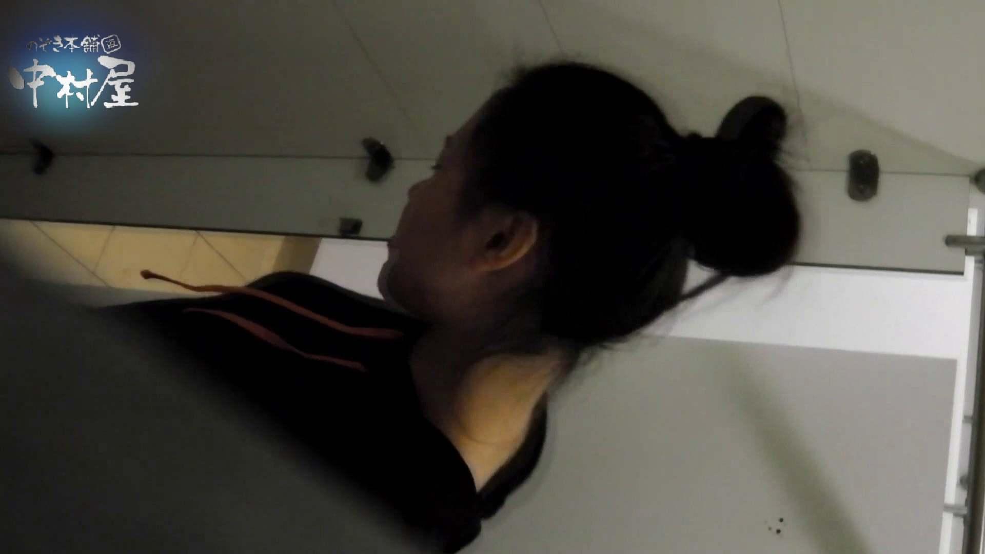 乙女集まる!ショッピングモール潜入撮vol.04 丸見え  28pic 16