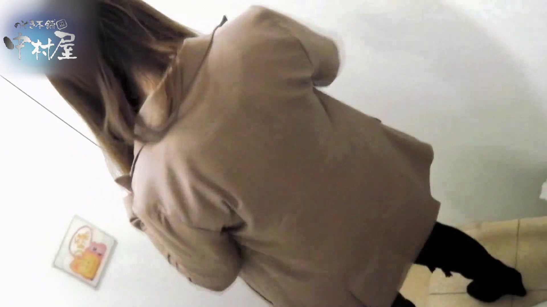 乙女集まる!ショッピングモール潜入撮vol.04 丸見え  28pic 22