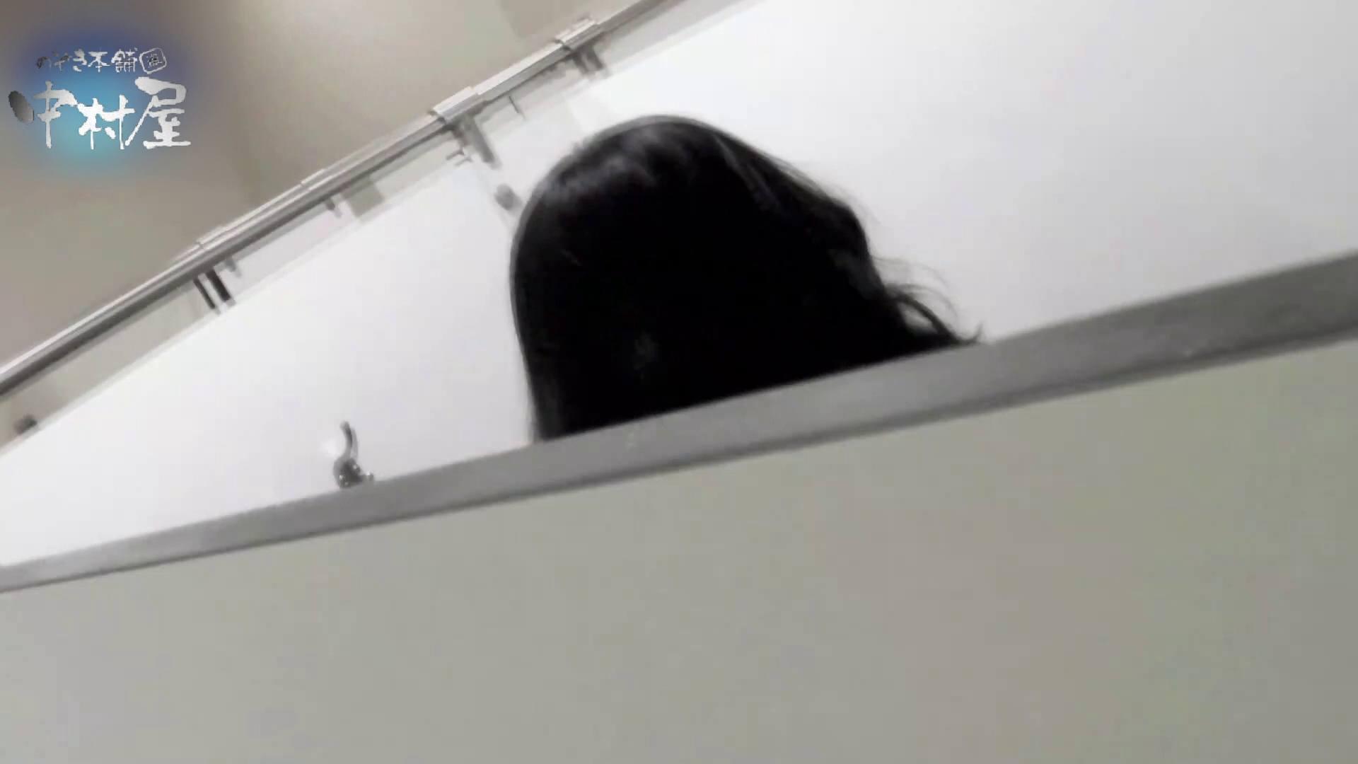 乙女集まる!ショッピングモール潜入撮vol.05 丸見え  77pic 43