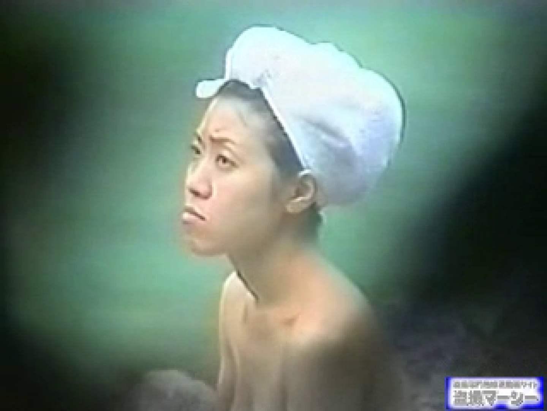 究極露天風呂美女厳選版vol.8 美女  80pic 3