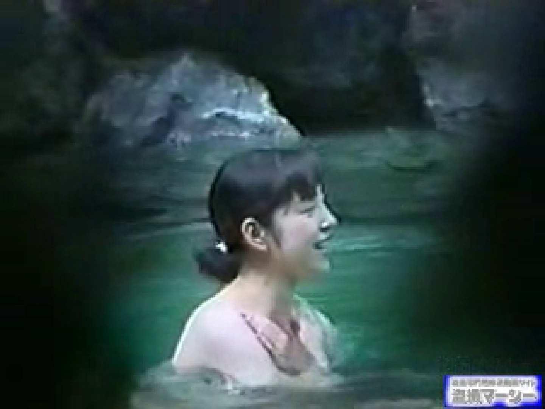 究極露天風呂美女厳選版vol.8 美女  80pic 6