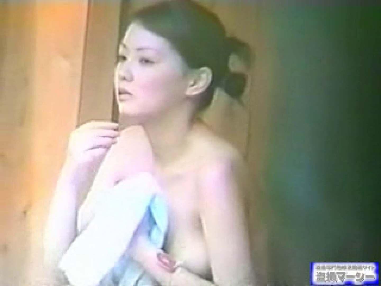 究極露天風呂美女厳選版vol.8 美女  80pic 9
