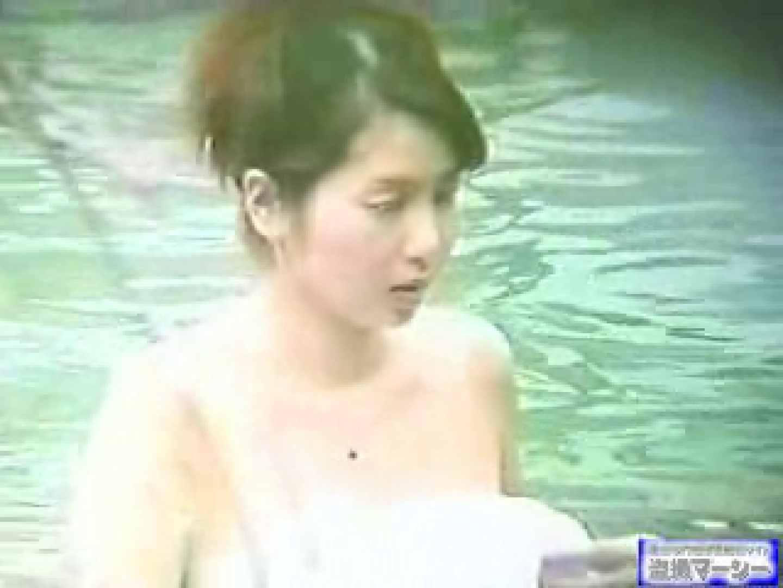 究極露天風呂美女厳選版vol.8 美女  80pic 17