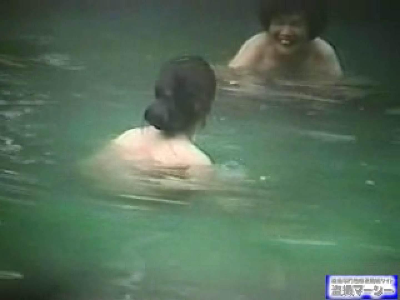 究極露天風呂美女厳選版vol.8 美女  80pic 51