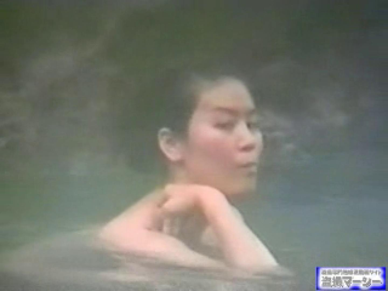 究極露天風呂美女厳選版vol.8 美女  80pic 54