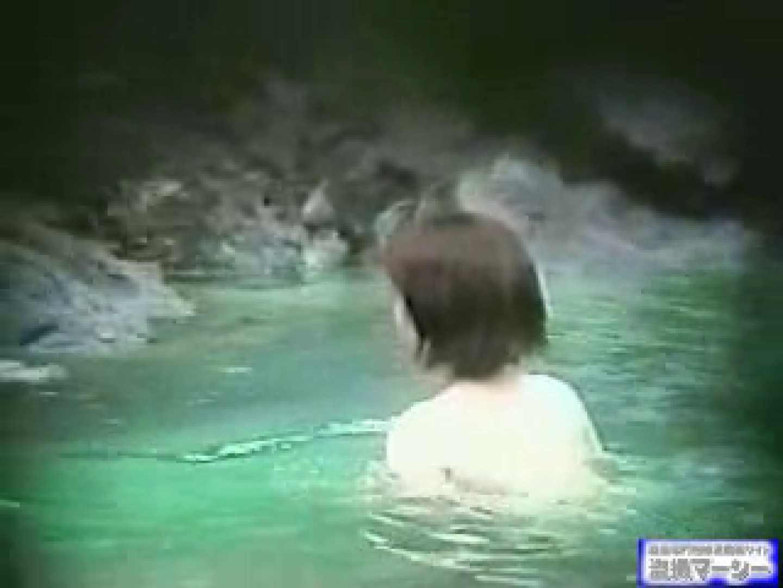 究極露天風呂美女厳選版vol.8 美女  80pic 75