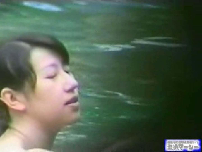 究極露天風呂美女厳選版vol.8 美女  80pic 78