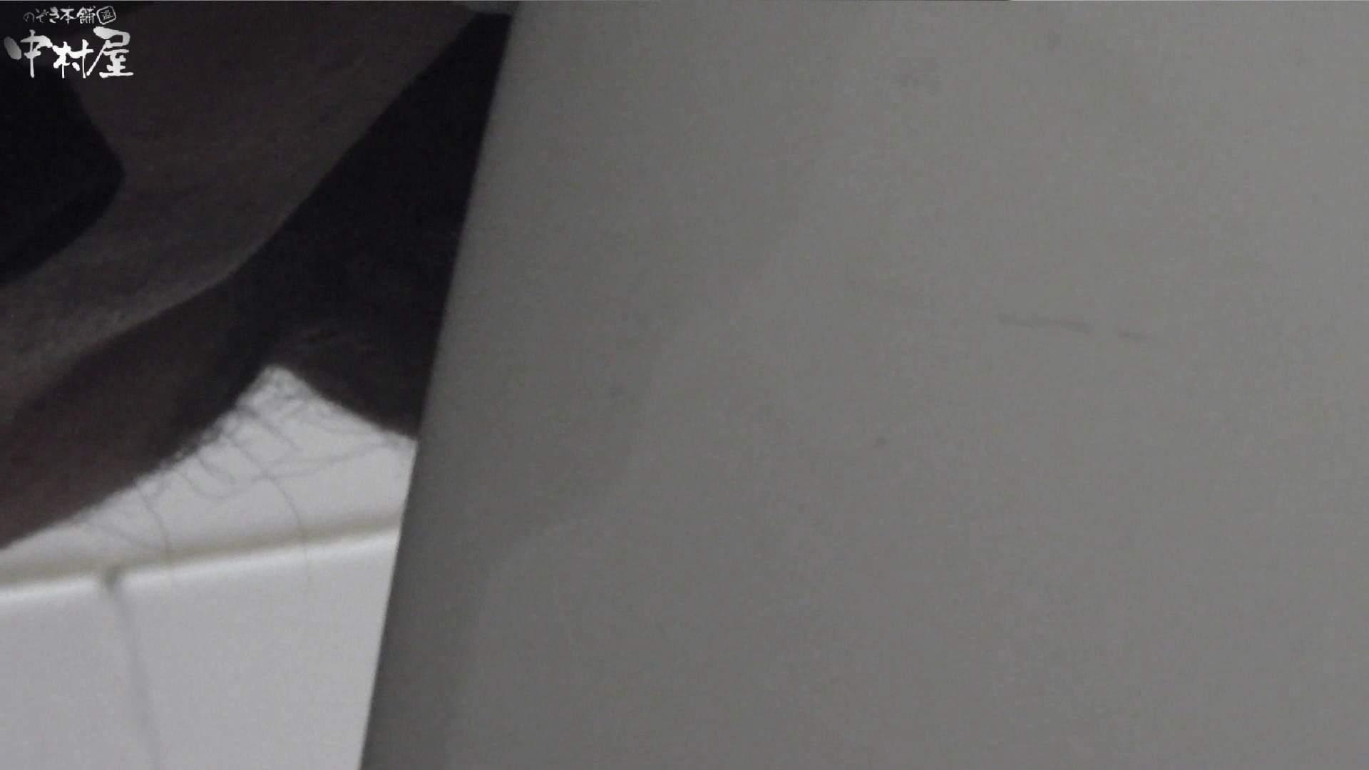 vol.07 命がけ潜伏洗面所! パンツの跡(ひも付き) 潜入  110pic 47