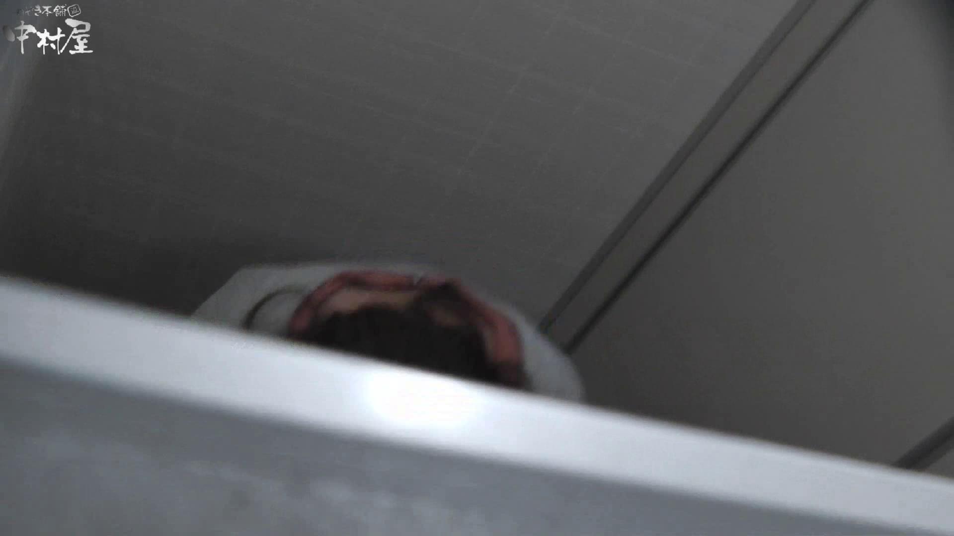 vol.07 命がけ潜伏洗面所! パンツの跡(ひも付き) 潜入  110pic 73