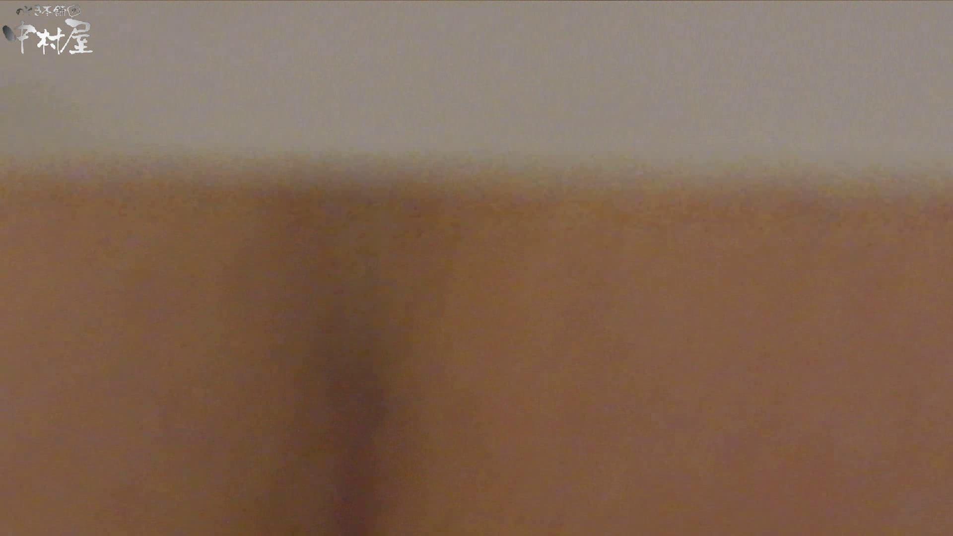 vol.07 命がけ潜伏洗面所! パンツの跡(ひも付き) 潜入  110pic 76