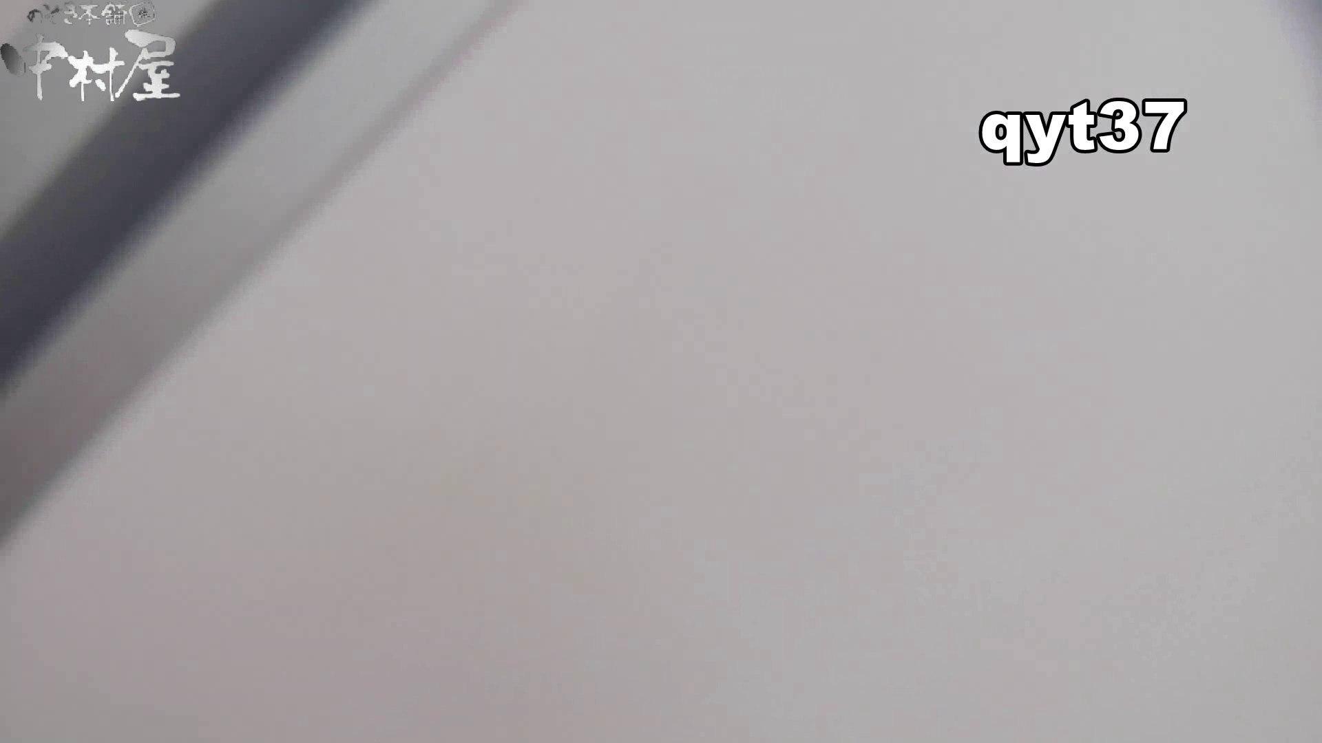 【お銀さんの「洗面所突入レポート!!」】お銀さんの「洗面所突入レポート!!」 vol.37 ホクロと菊門 洗面所  40pic 9