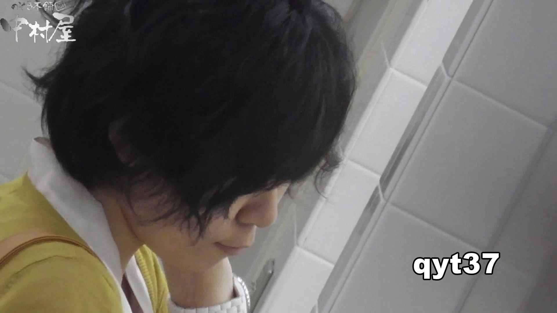 【お銀さんの「洗面所突入レポート!!」】お銀さんの「洗面所突入レポート!!」 vol.37 ホクロと菊門 洗面所  40pic 12