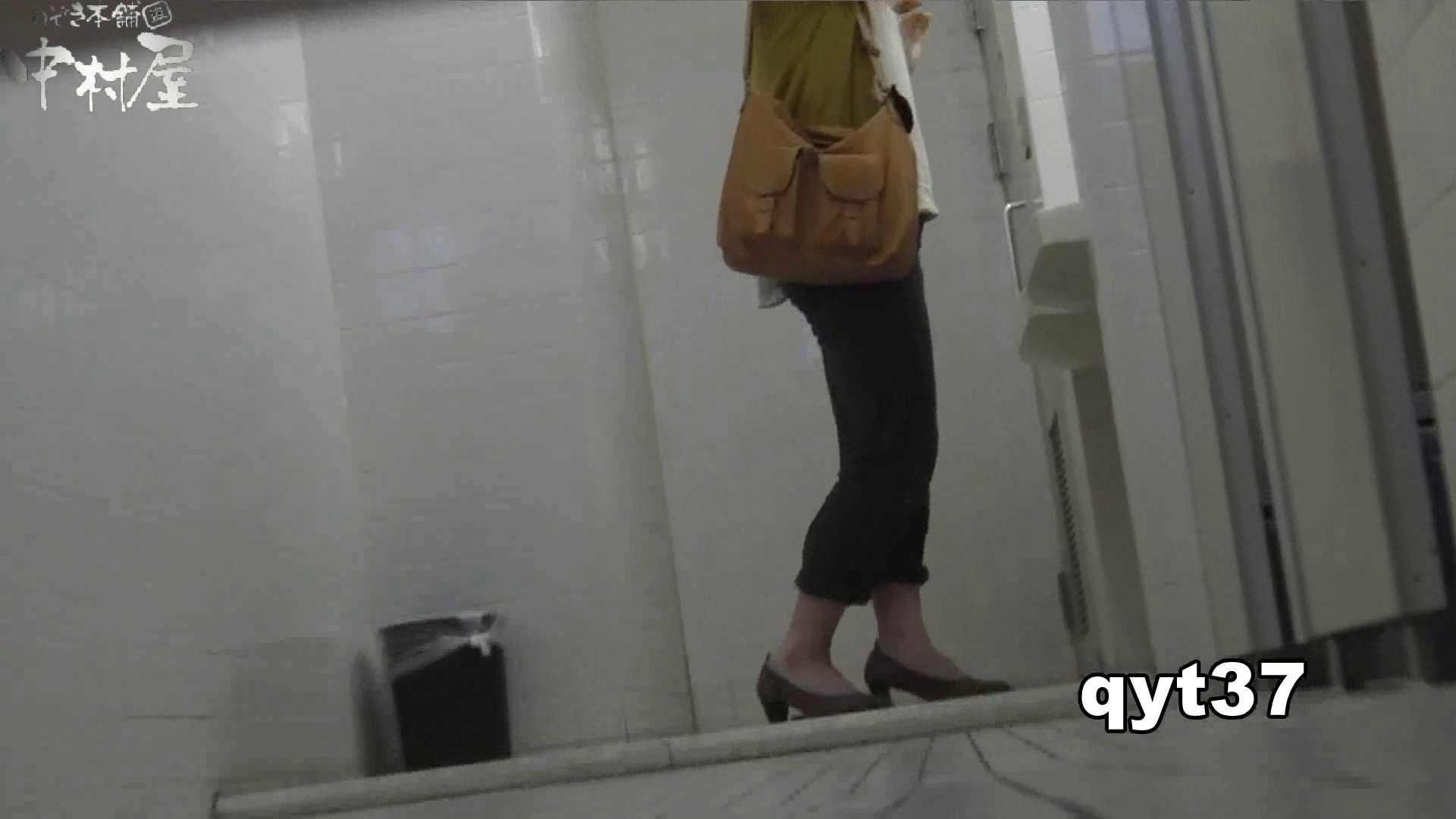 【お銀さんの「洗面所突入レポート!!」】お銀さんの「洗面所突入レポート!!」 vol.37 ホクロと菊門 洗面所  40pic 14