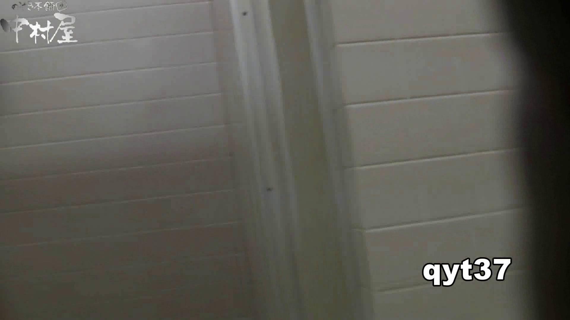【お銀さんの「洗面所突入レポート!!」】お銀さんの「洗面所突入レポート!!」 vol.37 ホクロと菊門 洗面所  40pic 17