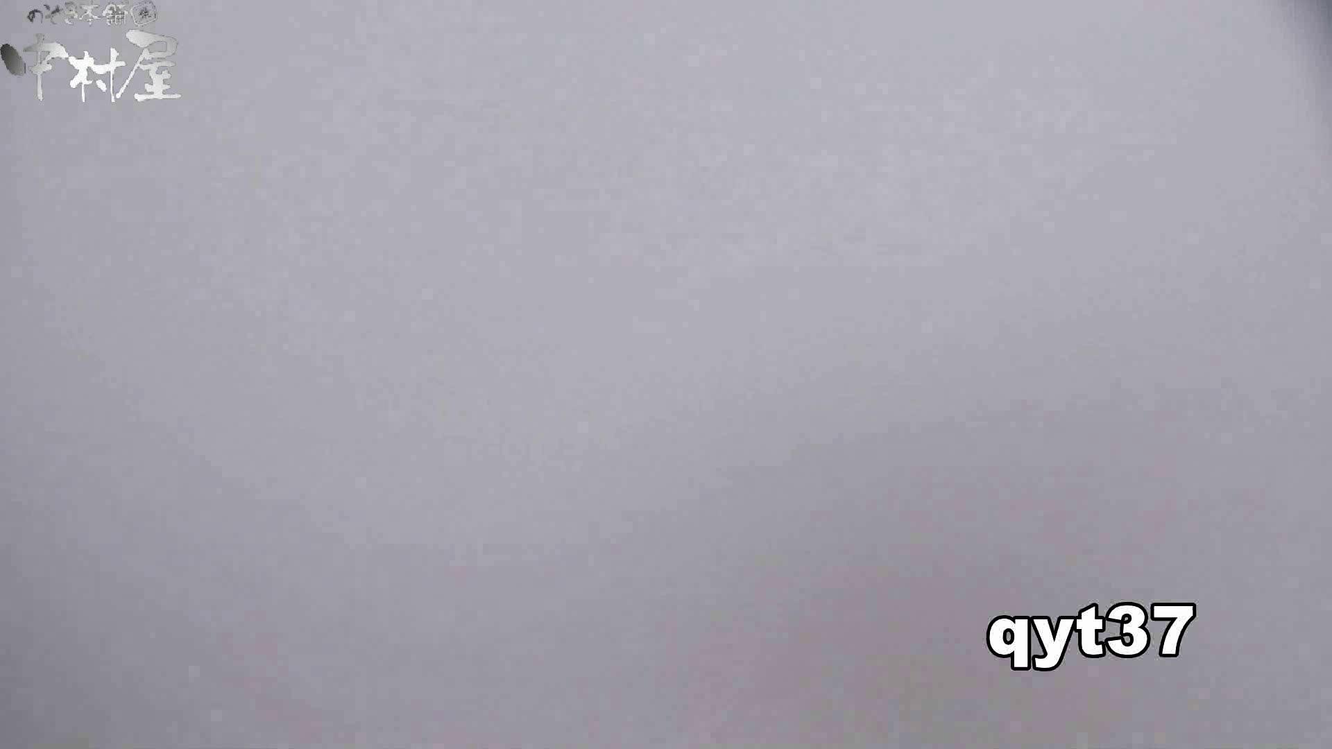 【お銀さんの「洗面所突入レポート!!」】お銀さんの「洗面所突入レポート!!」 vol.37 ホクロと菊門 洗面所  40pic 22