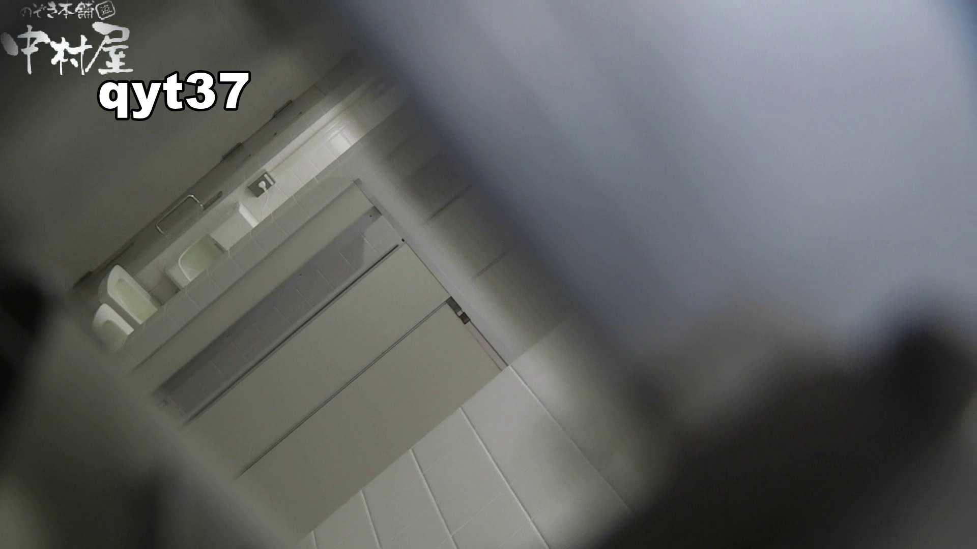 【お銀さんの「洗面所突入レポート!!」】お銀さんの「洗面所突入レポート!!」 vol.37 ホクロと菊門 洗面所  40pic 29