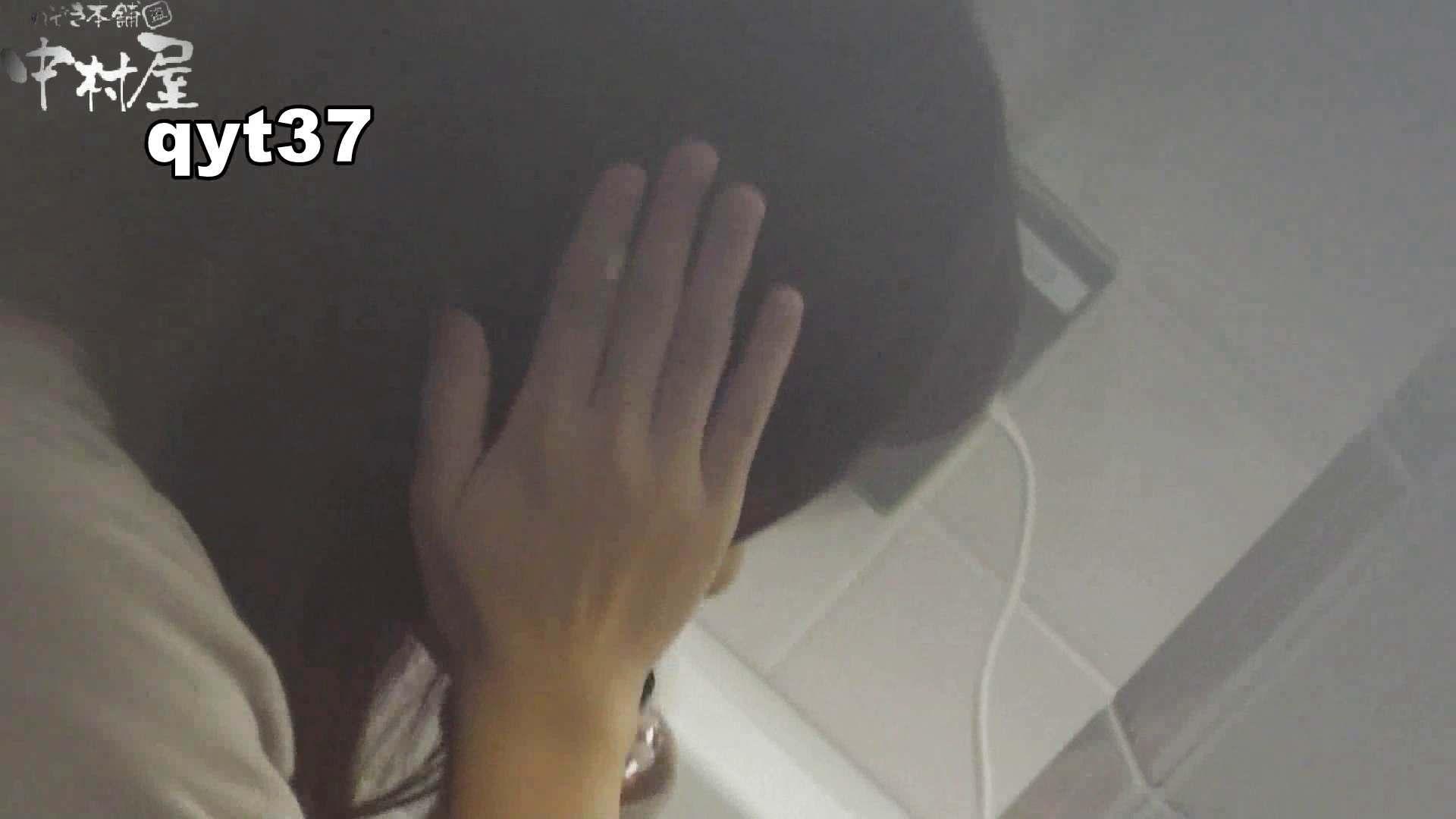 【お銀さんの「洗面所突入レポート!!」】お銀さんの「洗面所突入レポート!!」 vol.37 ホクロと菊門 洗面所  40pic 37