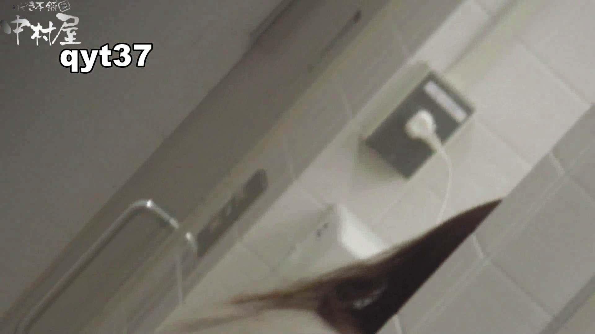 【お銀さんの「洗面所突入レポート!!」】お銀さんの「洗面所突入レポート!!」 vol.37 ホクロと菊門 洗面所  40pic 38