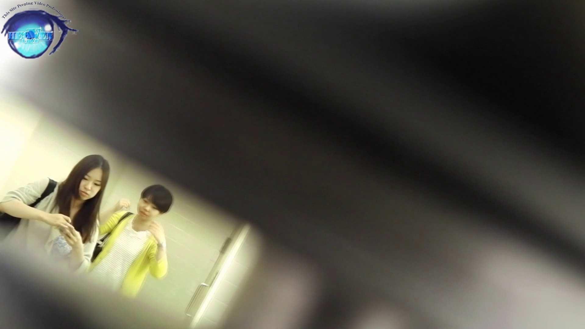お銀さんの「洗面所突入レポート!!」 vol.51 突入最前線!おまけ付き 前編 OL  61pic 1