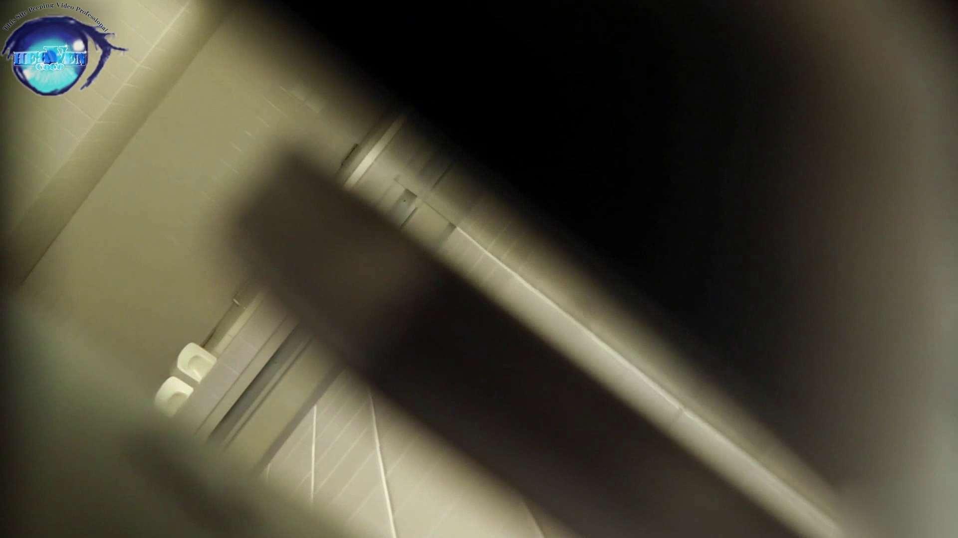 お銀さんの「洗面所突入レポート!!」 vol.51 突入最前線!おまけ付き 前編 OL  61pic 31