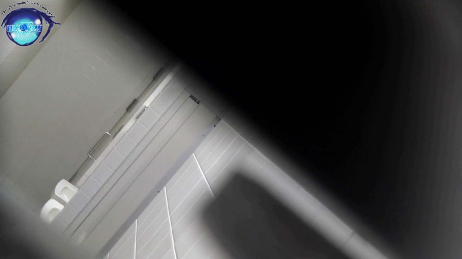 お銀さんの「洗面所突入レポート!!」 vol.51 突入最前線!おまけ付き 前編 OL  61pic 40