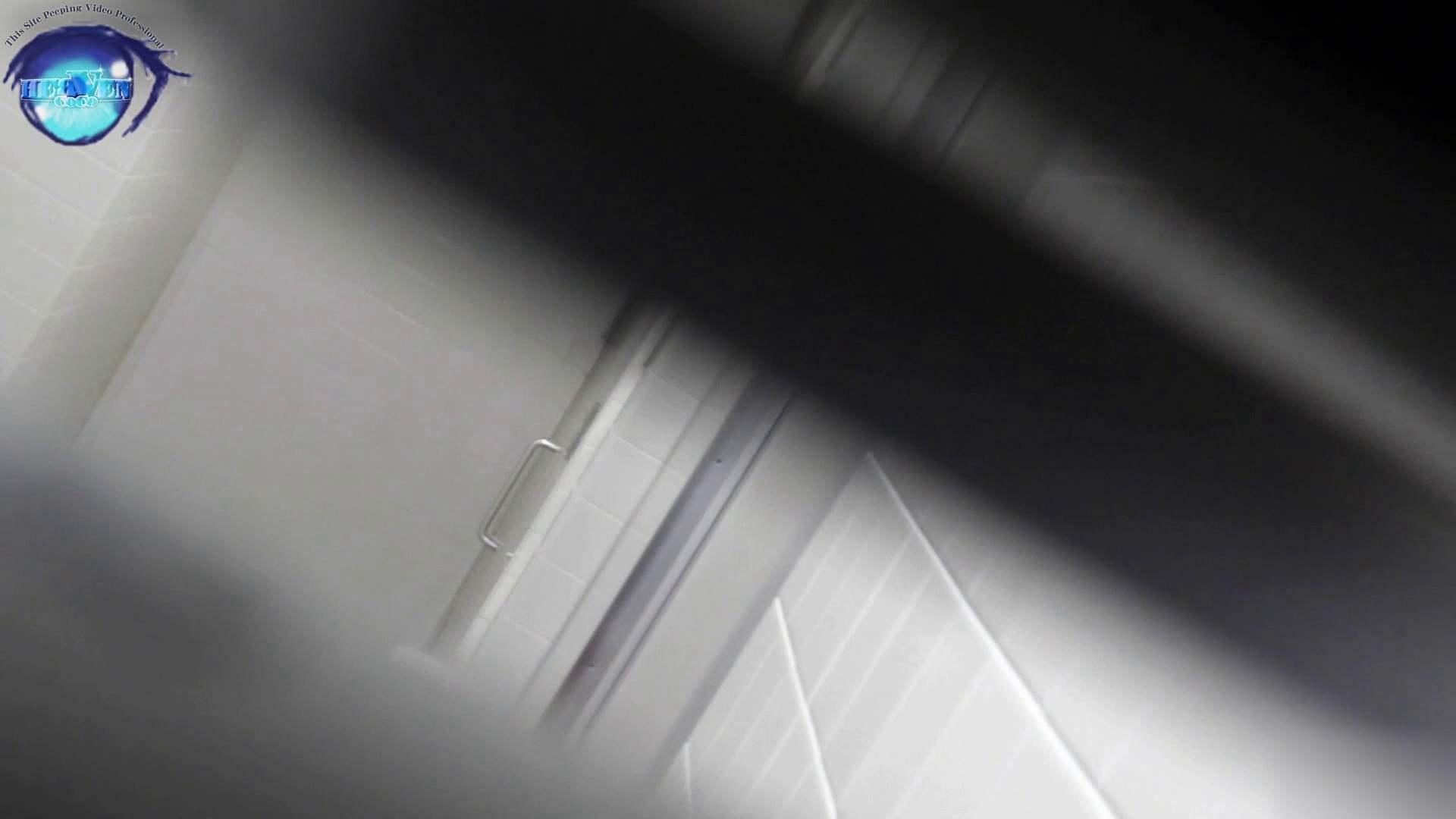 お銀さんの「洗面所突入レポート!!」 vol.51 突入最前線!おまけ付き 前編 OL  61pic 57