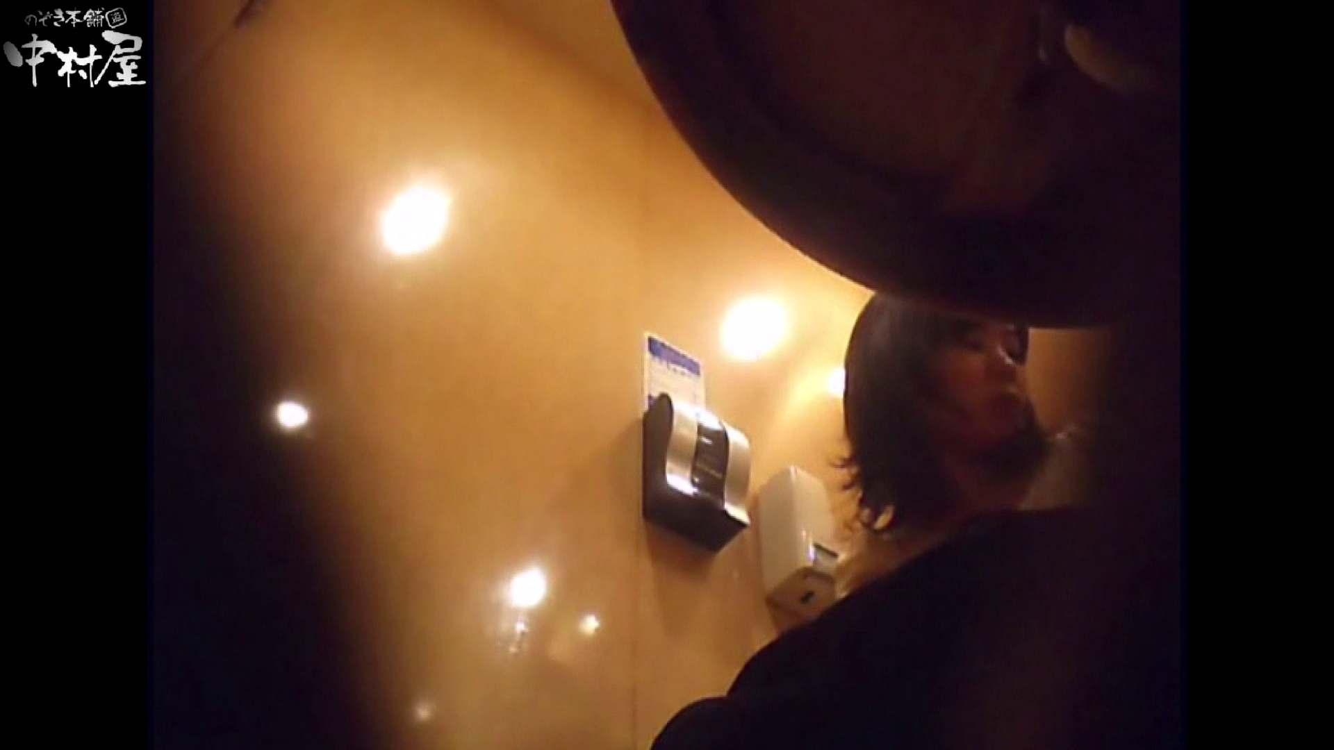 ガチ盗撮!突撃!女子化粧室の真実~セカンドシーズン~vo,06 盗撮  37pic 16