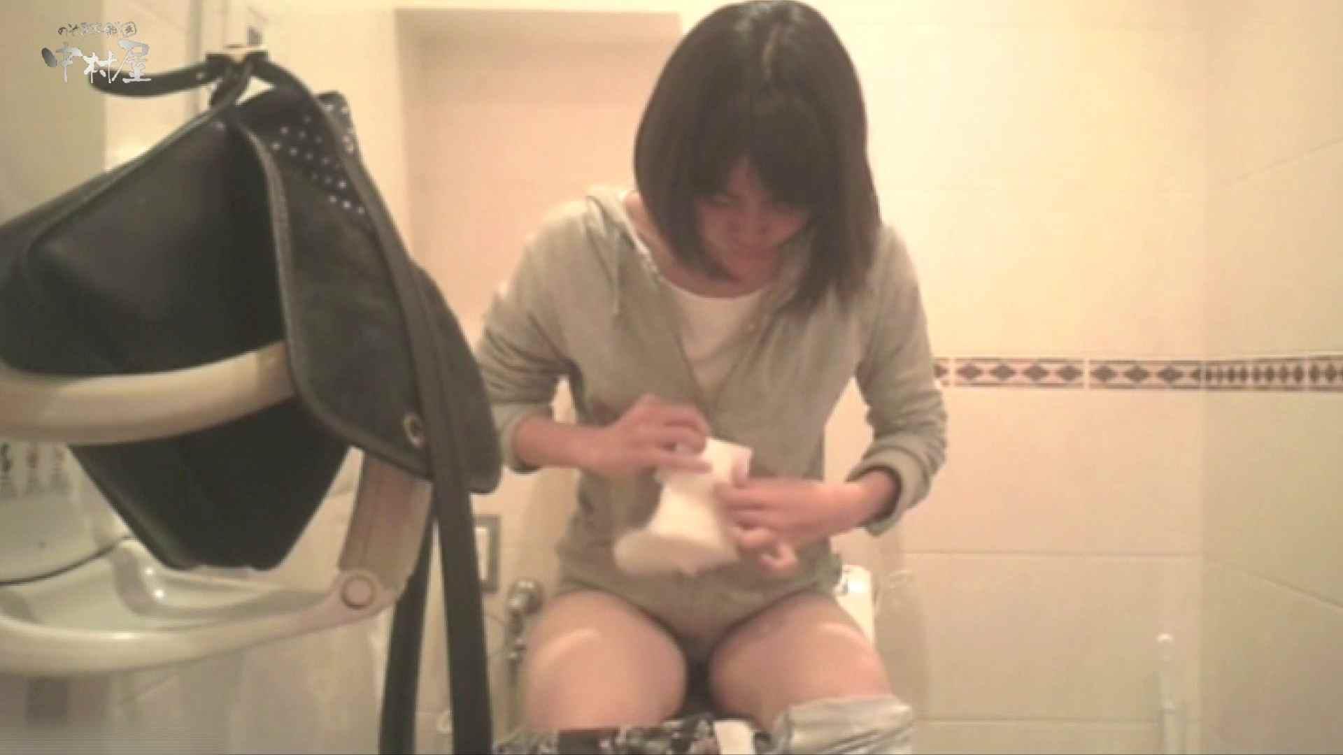 ティーンガールのトイレ覗き‼vol.13 お姉さん  65pic 23