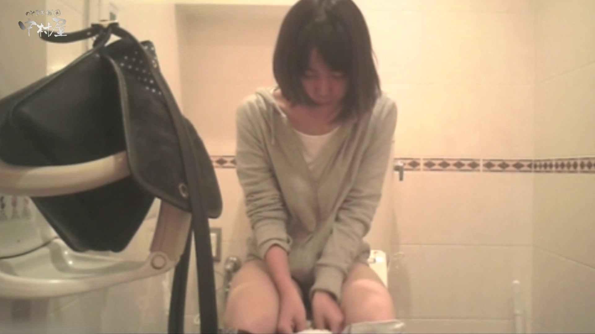 ティーンガールのトイレ覗き‼vol.13 お姉さん  65pic 27
