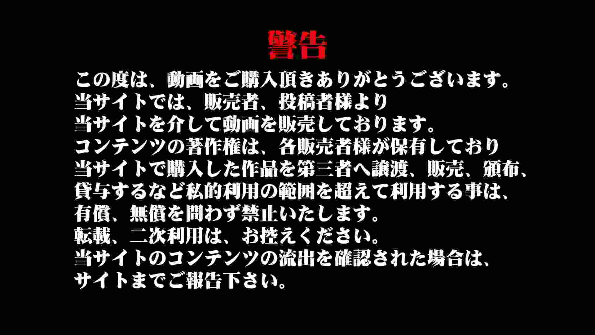 魂のかわや盗撮62連発! 中腰でオマンコパカァ~ 44発目! マンコ  83pic 3