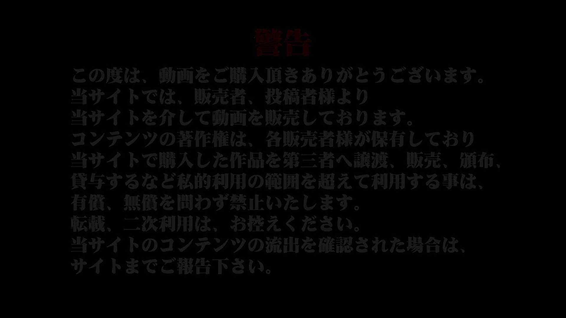 魂のかわや盗撮62連発! 中腰でオマンコパカァ~ 44発目! マンコ  83pic 29