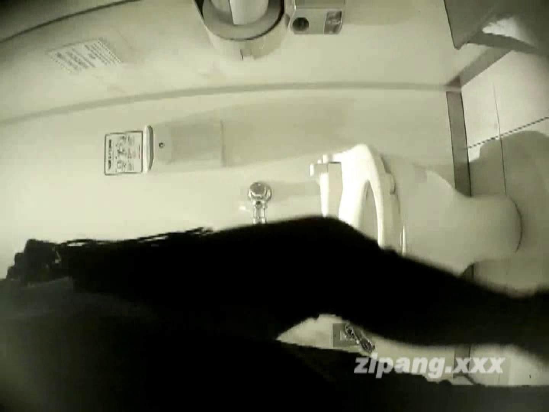 極上ショップ店員トイレ盗撮 ムーさんの プレミアム化粧室vol.10 トイレ  21pic 3
