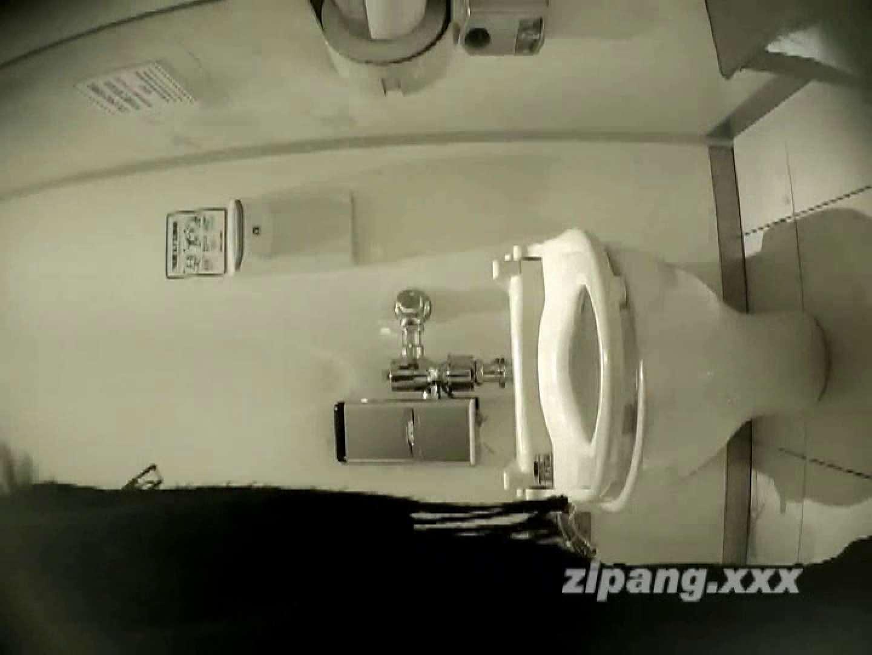 極上ショップ店員トイレ盗撮 ムーさんの プレミアム化粧室vol.10 トイレ  21pic 4