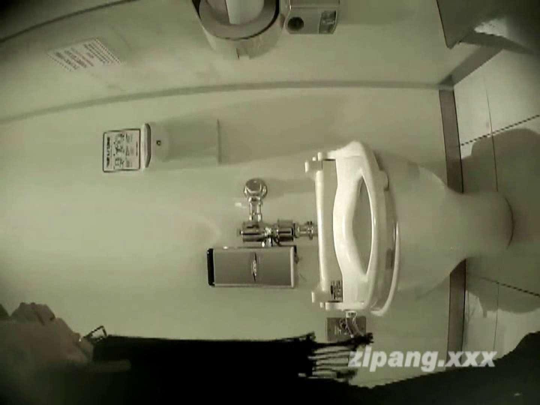 極上ショップ店員トイレ盗撮 ムーさんの プレミアム化粧室vol.10 トイレ  21pic 5