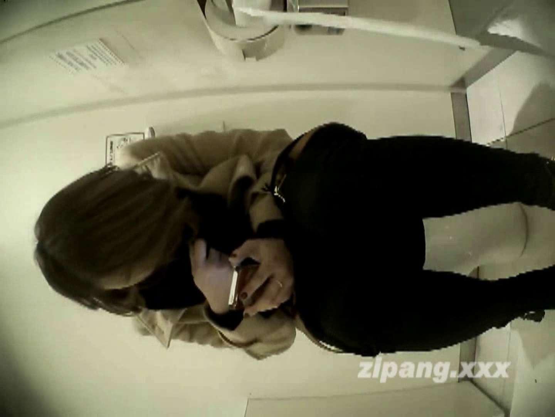 極上ショップ店員トイレ盗撮 ムーさんの プレミアム化粧室vol.10 トイレ  21pic 16