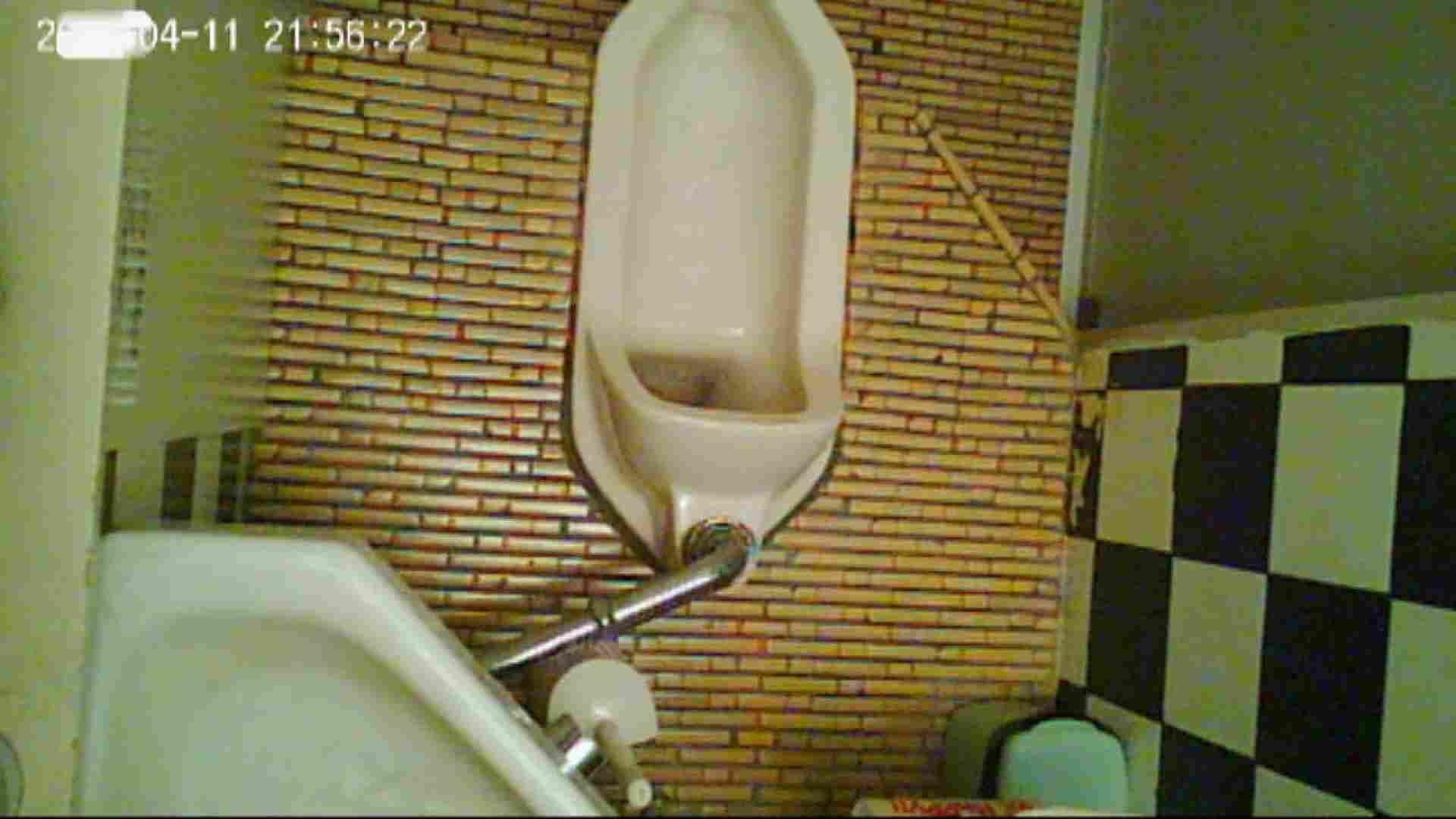 和式トイレの喫茶店店主マロンさんのコレクションvol.2 OL  46pic 11