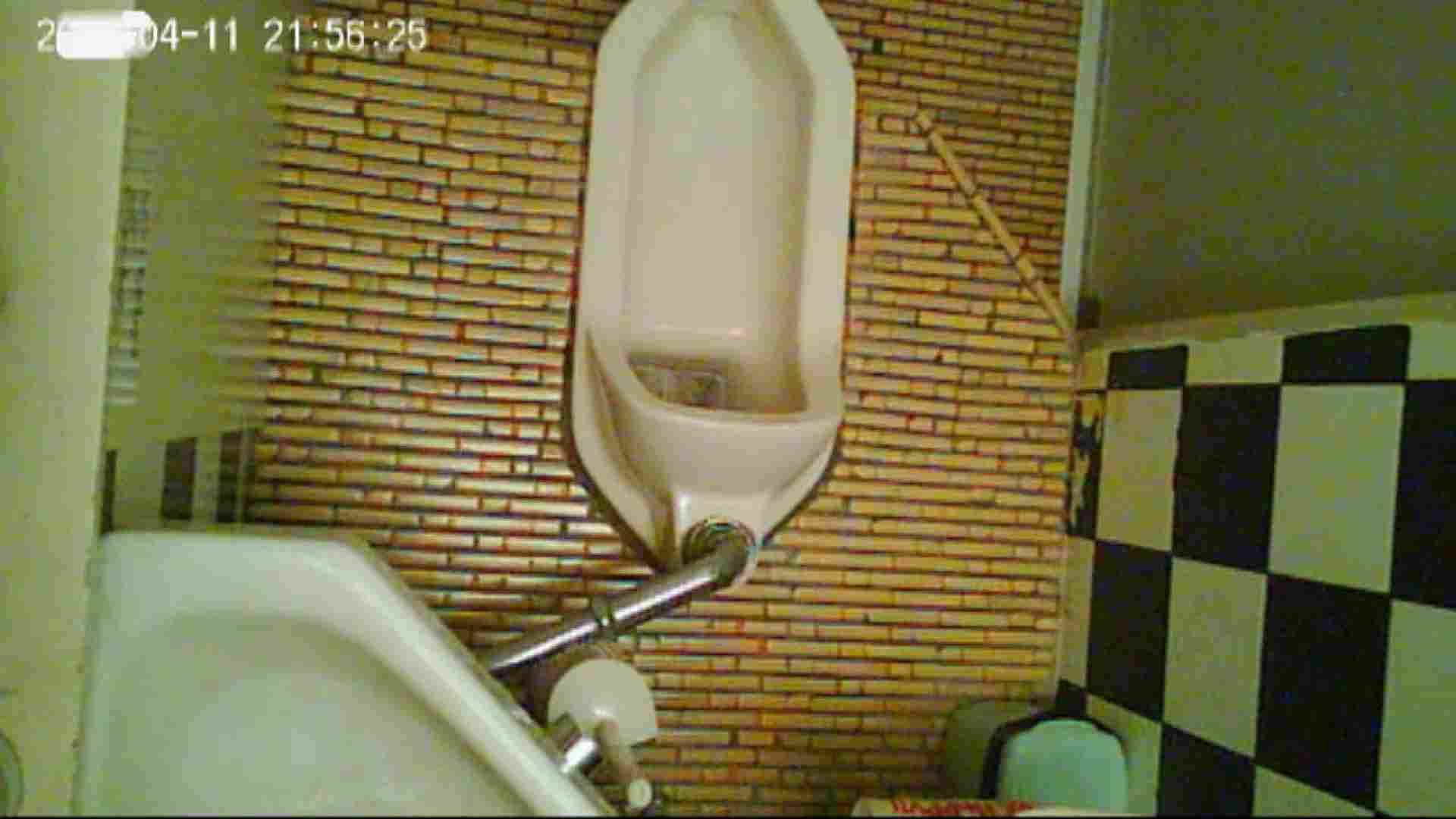 和式トイレの喫茶店店主マロンさんのコレクションvol.2 OL  46pic 12