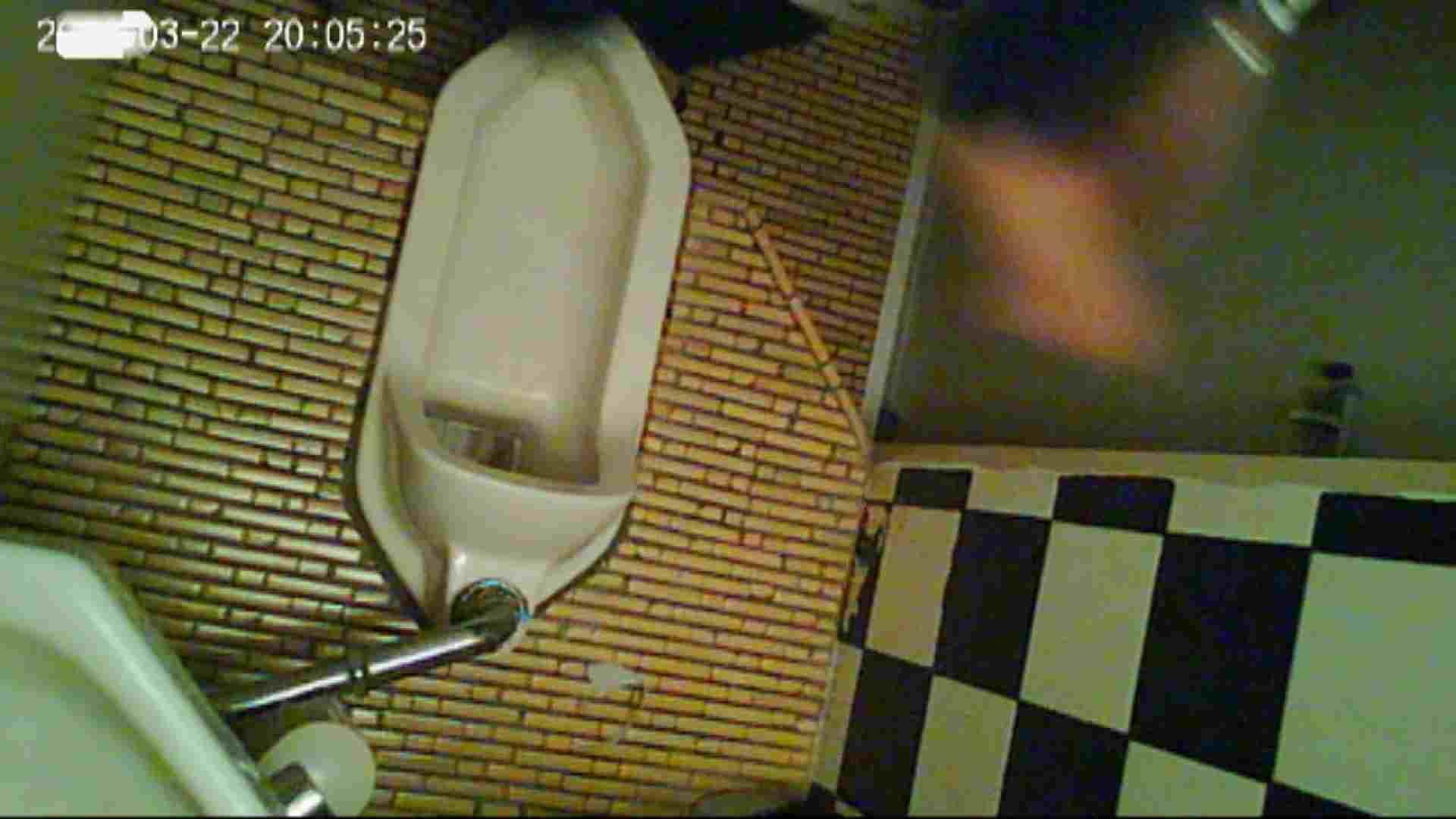 和式トイレの喫茶店店主マロンさんのコレクションvol.2 OL  46pic 19