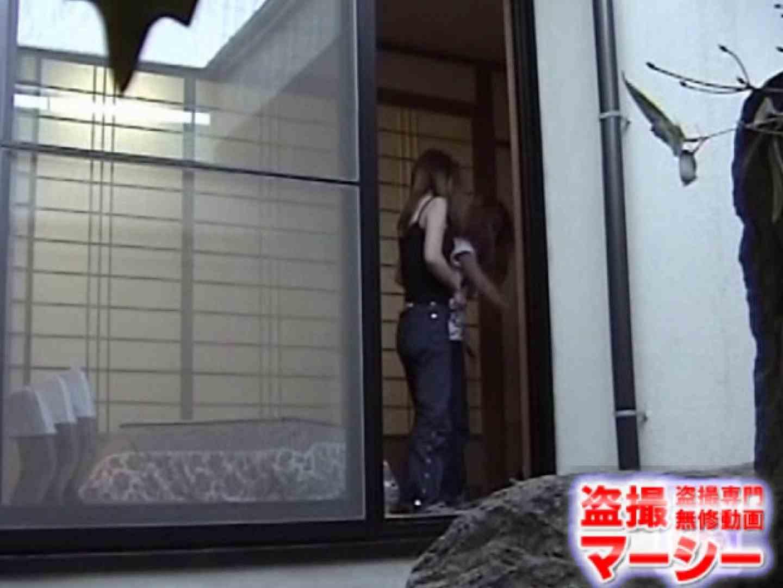 女子寮の女風呂 露天風呂付 女風呂  83pic 1